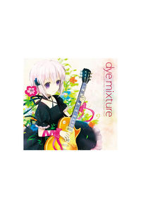 "(CD)Rewrite & Rewrite Hf! Arrange Album ""dye mixture"""