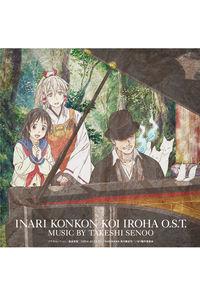 (CD)「いなり、こんこん、恋いろは。」 オリジナルサウンドトラック