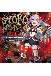(CD)THE IDOLM@STER CINDERELLA MASTER 026 星輝子
