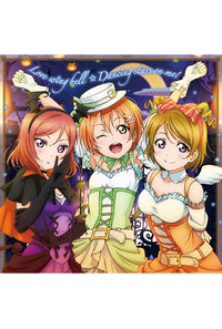(CD)「ラブライブ!」2期挿入歌 Love wing bell / Dancing stars on me!
