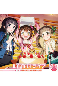 (CD)「THE IDOLM@STER MILLION RADIO!」テーマソング U・N・M・E・I ライブ (BD付限定盤B)
