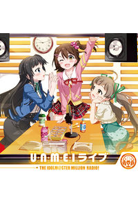 (CD)「THE IDOLM@STER MILLION RADIO!」テーマソング U・N・M・E・I ライブ (通常盤)