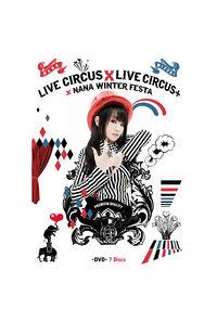 (DVD)NANA MIZUKI LIVE CIRCUS×CIRCUS+×WINTER FESTA