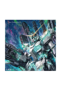 (CD)「機動戦士ガンダムUC(ユニコーン)最終章」 主題歌 StarRingChild EP (期間生産限定盤)/Aimer