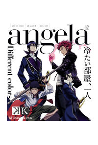 (CD)劇場版「K MISSING KINGS」主題歌 Different colors/angela