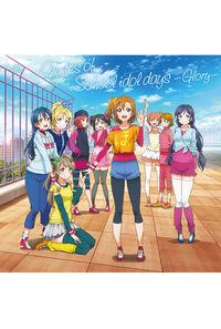 (CD)「ラブライブ!」2期オリジナルサウンドトラック