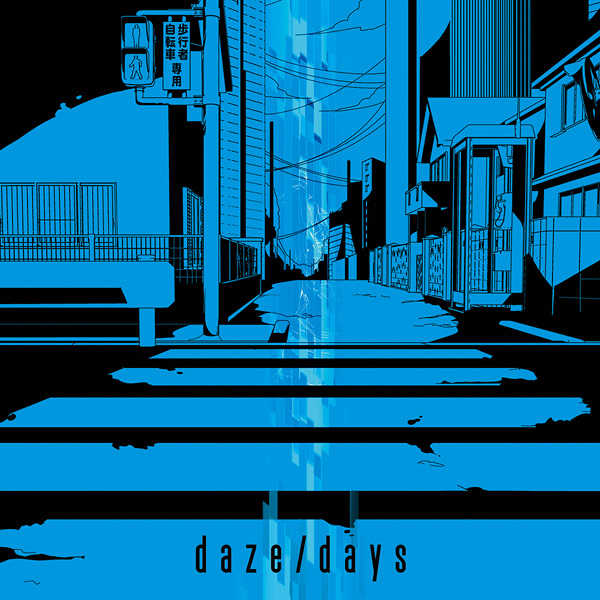 (CD)「メカクシティアクターズ」主題歌 daze (初回生産限定盤B)/じん