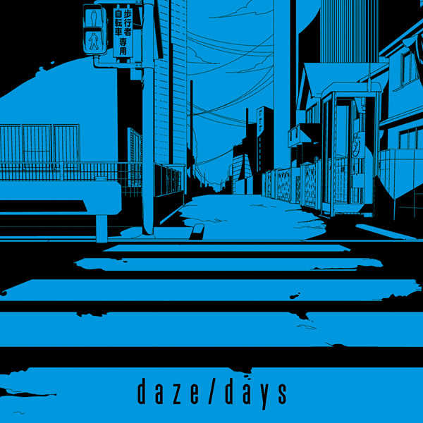 (CD)「メカクシティアクターズ」主題歌 daze (通常盤)/じん