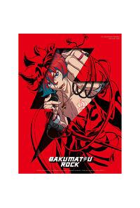 (DVD)幕末Rock 第1巻(初回限定版)【雷舞イベント優先販売申込券・特製CD同梱】DVD
