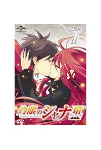 (DVD)灼眼のシャナIII -FINAL- DVD_SET2