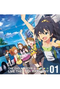 (CD)「アイドルマスター ミリオンライブ!」THE IDOLM@STER LIVE THE@TER HARMONY 01
