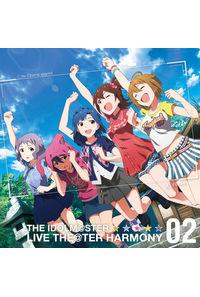 (CD)「アイドルマスター ミリオンライブ!」THE IDOLM@STER LIVE THE@TER HARMONY 02