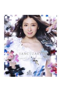 (CD)茅原実里10周年ベスト・アルバム SANCTUARY ~Minori Chihara Best Album~