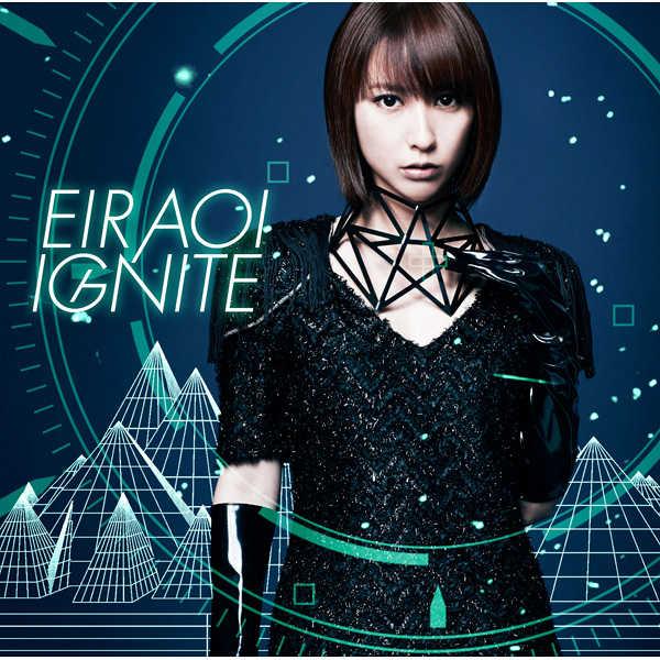 (CD)「ソードアート・オンラインII」オープニングテーマ IGNITE (通常盤)/藍井エイル