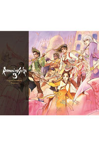 (CD)Romancing SaGa 3 Original Soundtrack -REMASTER-