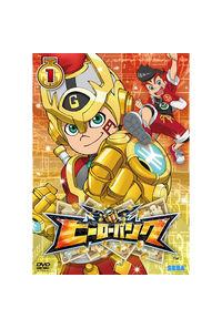 (DVD)ヒーローバンク 第1巻