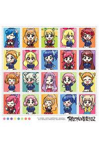 (CD)「アイカツ!」オリジナルサウンドトラック アイカツ!の音楽!! 02