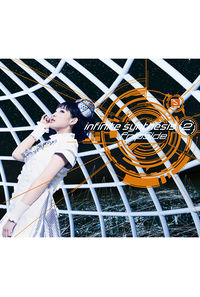 (CD)infinite synthesis 2(初回限定盤CD+Blu-ray)/fripSide