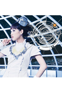 (CD)infinite synthesis 2(通常盤)/fripSide