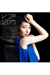 (CD)「M3~ソノ黒キ鋼~」新オープニングテーマ レプリカ(通常盤)/坂本真綾