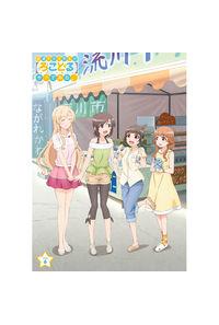 (DVD)普通の女子校生が【ろこどる】やってみた。Vol.6