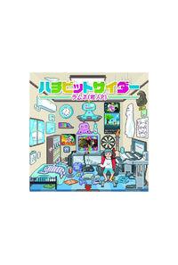 (CD)ハチビットサイダー/ラムネ(村人P)