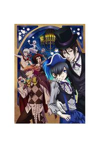 (DVD)黒執事 Book of Circus I (完全生産限定版)