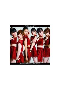 (CD)嗚呼 すすきの/地球は今日も愛を育む(初回生産限定盤D)(DVD付)/スマイレージ