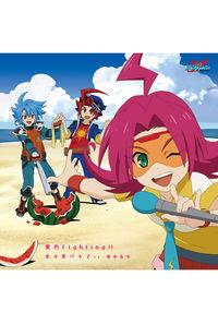 (CD)「フューチャーカード バディファイト」エンディングテーマ 夏色Fighting!!