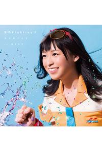 (CD)「フューチャーカード バディファイト」エンディングテーマ 夏色Fighting!!(初回限定盤)(Blu-ray Disc付)