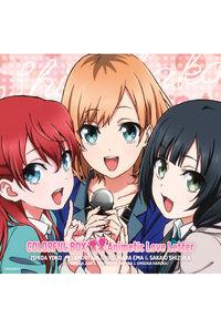 (CD)「SHIROBAKO」オープニング&エンディングテーマ COLORFUL BOX/Animetic Love Letter(初回限定盤)
