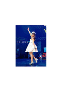 (DVD)Mimori Suzuko LIVE TOUR 2014 『大好きっ』/三森すずこ