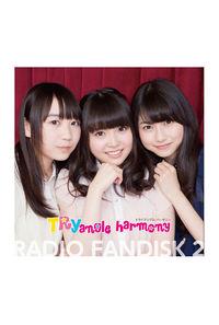 (CD)TRYangle harmony RADIO FANDISK2