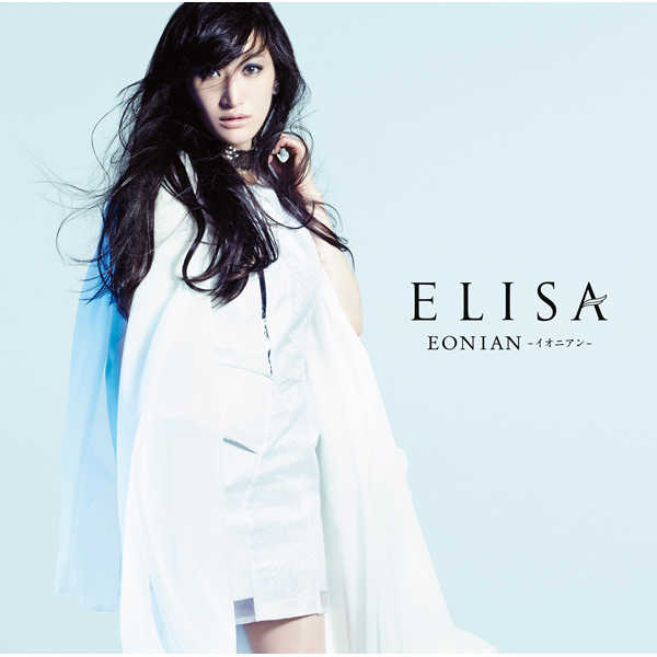 (CD)「楽園追放 -Expelled from Paradise-」テーマソング EONIAN -イオニアン-