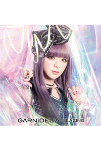 (CD)「ガンダム Gのレコンギスタ」オープニングテーマ BLAZING(初回生産限定盤)