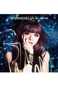 (CD)「ガンダム Gのレコンギスタ」オープニングテーマ BLAZING(通常盤)