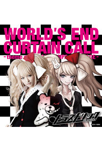 (CD)World'S End Curtain Call-theme of DANGANRONPA THE STAGE-/TRUSTRICK