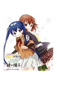 (CD)「ハロー!!きんいろモザイク」キャラクターソング Music Palette2 初回盤(CD+DVD)