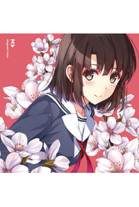 (CD)「冴えない彼女の育てかた」キャラクターイメージソング 加藤恵