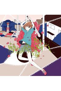 (CD)摩訶摩謌モノモノシー/sasakure.UK