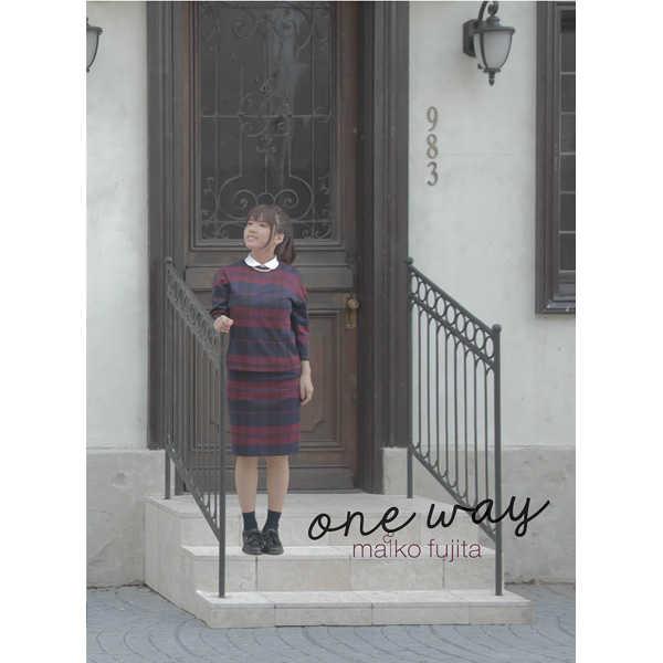 (CD)one way【初回完全限定盤】/藤田麻衣子