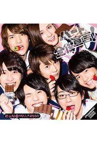 (CD)ハート全僕宣言!/STRAWBERRY COCOA CHOICE