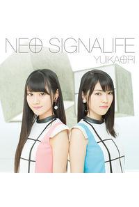 (CD)NEO SIGNALIFE(通常盤)/ゆいかおり