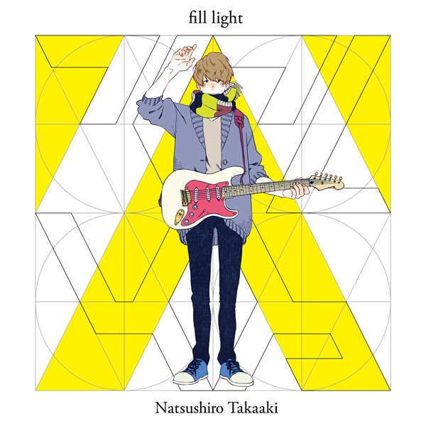 (CD)フィルライト/夏代孝明