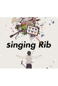 (CD)singing Rib(初回限定盤)/りぶ