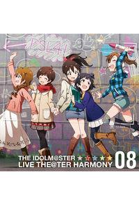 (CD)「アイドルマスター ミリオンライブ!」THE IDOLM@STER LIVE THE@TER HARMONY 08