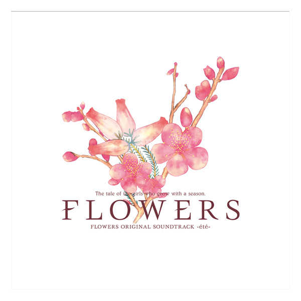 (CD)FLOWERS ORIGINALSOUNDTRACK -ete-
