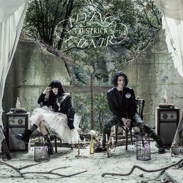 (CD)「銃皇無尽のファフニール」オープニングテーマ FLYING FAFNIR (Type-B)/ TRUSTRICK