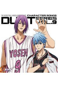 (CD)「黒子のバスケ」キャラクターソング DUET SERIES Vol.9 黒子テツヤ&紫原敦