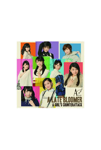 (CD)大器晩成/乙女の逆襲(初回生産限定盤A)(DVD付)/アンジュルム